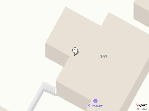 Почтовое отделение №5 на карте Геленджика