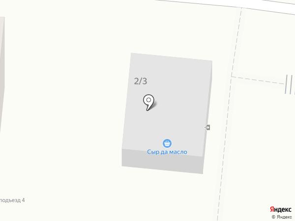 Великатес на карте Фрязино
