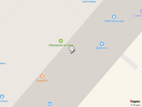 Валюша на карте Фрязино