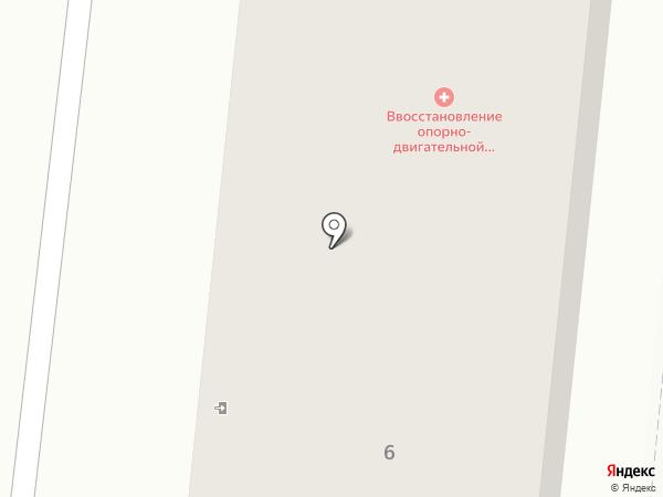 Клинтон на карте Фрязино