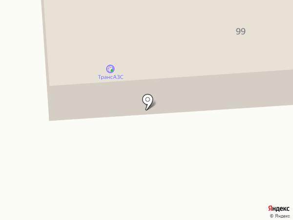 ТрансАЗС на карте Железнодорожного