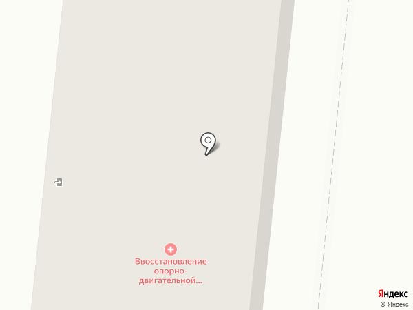 Марина на карте Фрязино