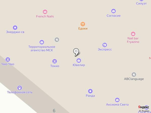 Джамп на карте Фрязино