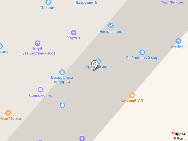 Фотостиль на карте Фрязино