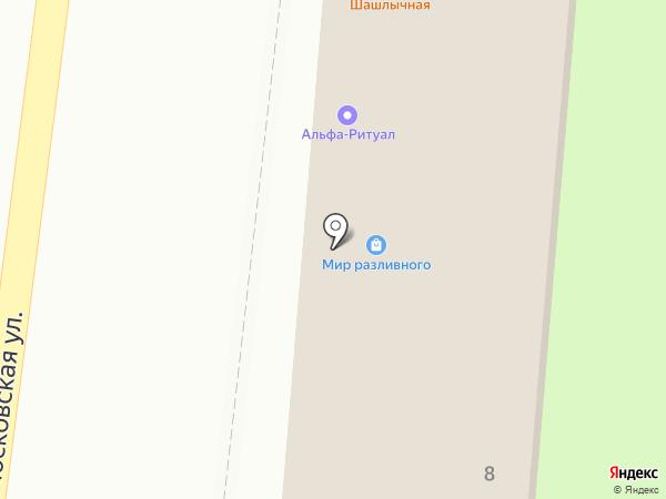 СушиСет на карте Фрязино
