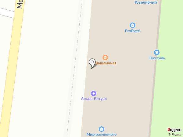 Альфа-Ритуал-Л-П на карте Фрязино