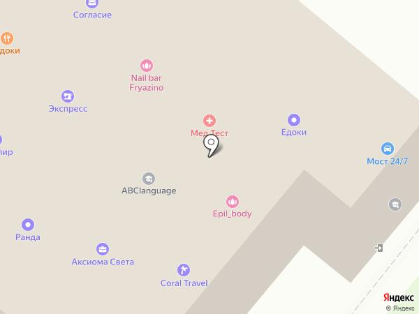 Артемида на карте Фрязино