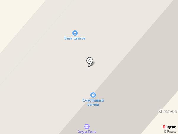 Городская база цветов на карте Фрязино