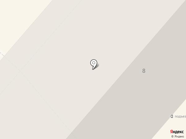 ВЕЛЛ Арбатская на карте Фрязино