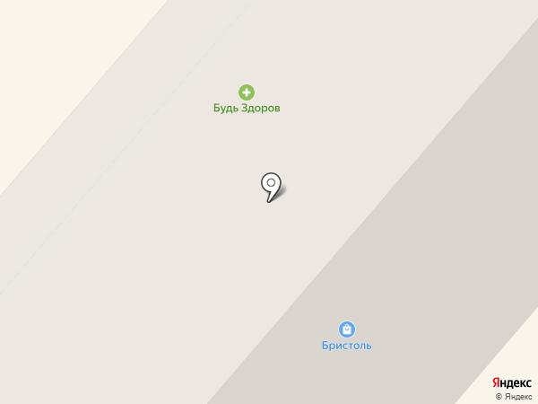 Будь здоров! на карте Фрязино