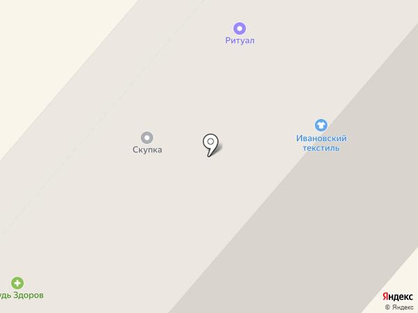 ВкусВилл на карте Фрязино