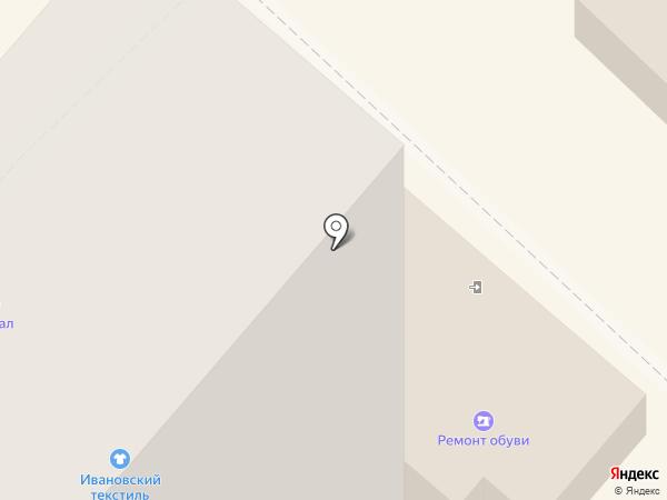 Светлана на карте Фрязино