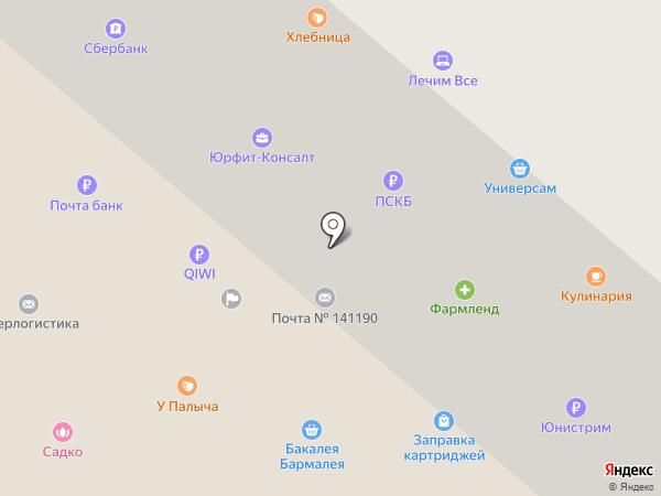 Салон цветов и подарков на карте Фрязино