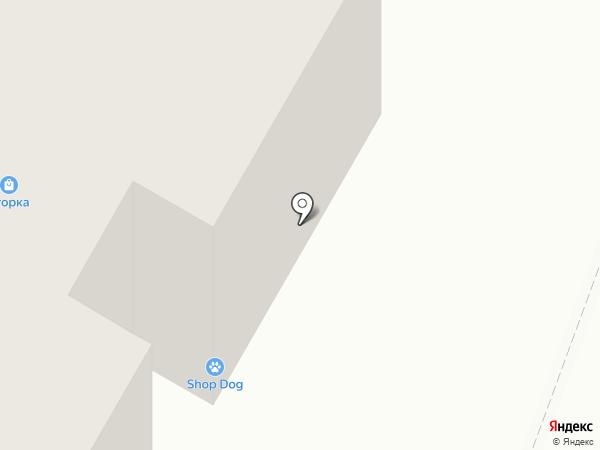 Магазин на карте Родников