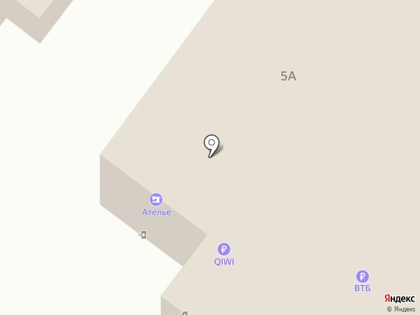 X-BALANCE на карте Щёлково