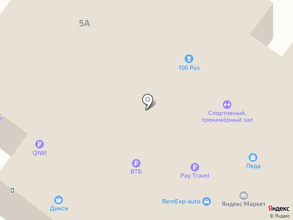 Ателье на ул. Бахчиванджи на карте Щёлково