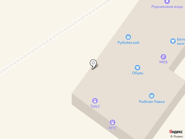 Tele2 на карте Фрязино