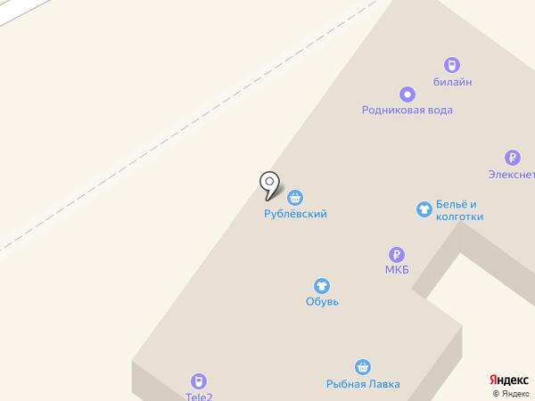 Телефон.ру на карте Фрязино