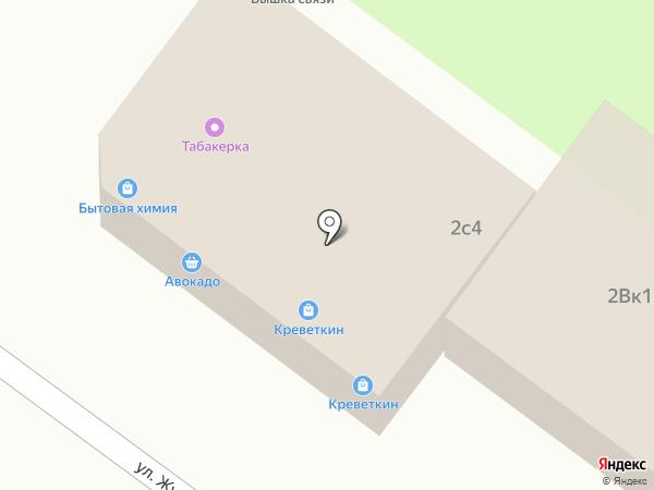 Крокодил на карте Щёлково