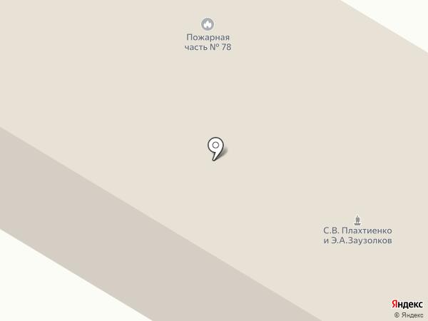 Пожарная часть №78 на карте Фрязино
