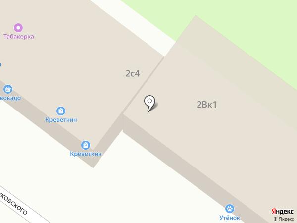Мастерская по ремонту обуви на карте Щёлково