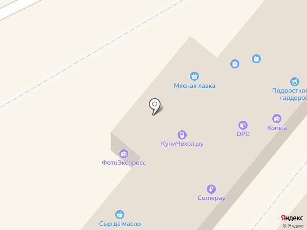 КупиЧехол.ру на карте Фрязино
