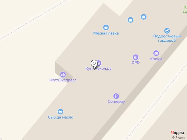 Магазин подарков на проспекте Мира на карте Фрязино