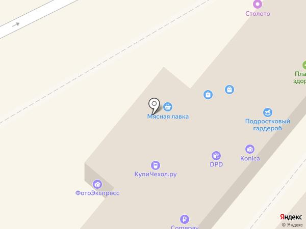 Мясная лавка на карте Фрязино