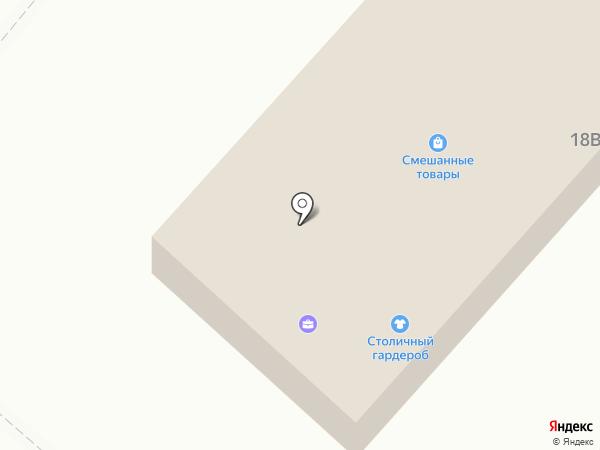 Капитал недвижимость на карте Фрязино