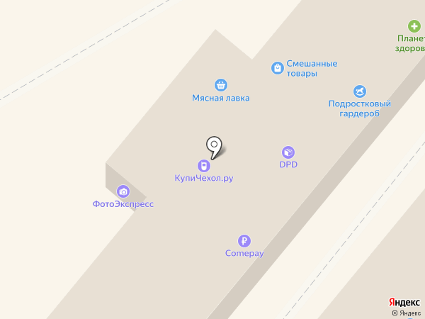 Sabotage на карте Фрязино