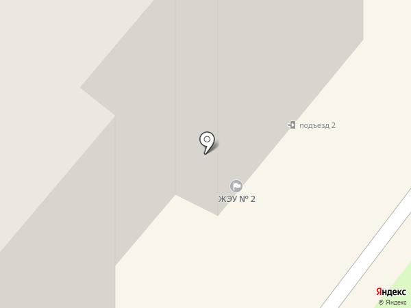 ГорЗдрав на карте Фрязино