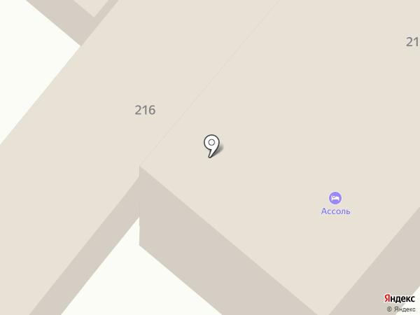 Ассоль на карте Геленджика