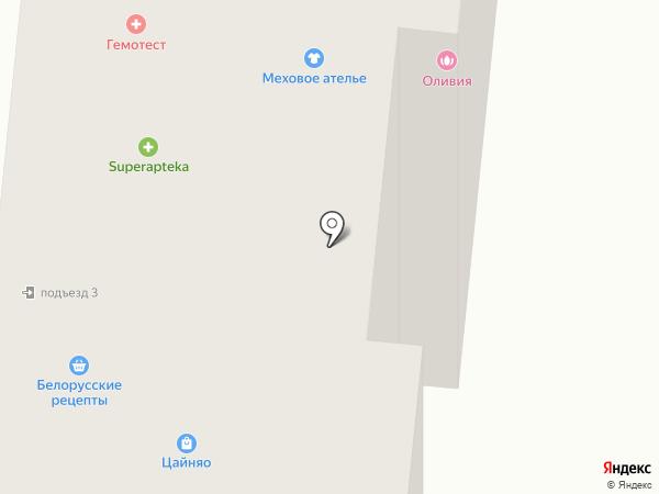 Магазин семян на проспекте Мира на карте Фрязино