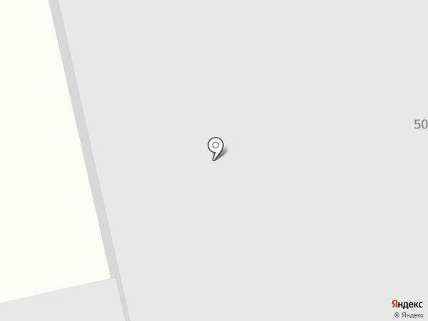 Салком плюс на карте Макеевки