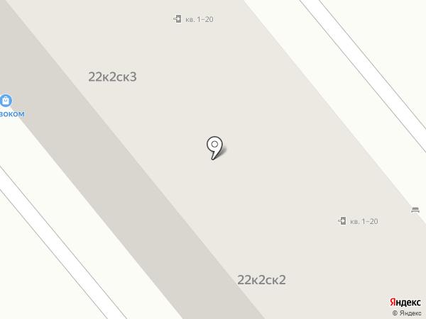Аврора на карте Геленджика