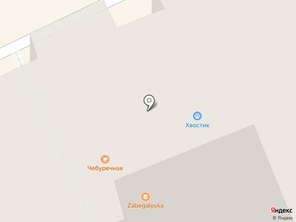 Хмельная пинта на карте Фрязино