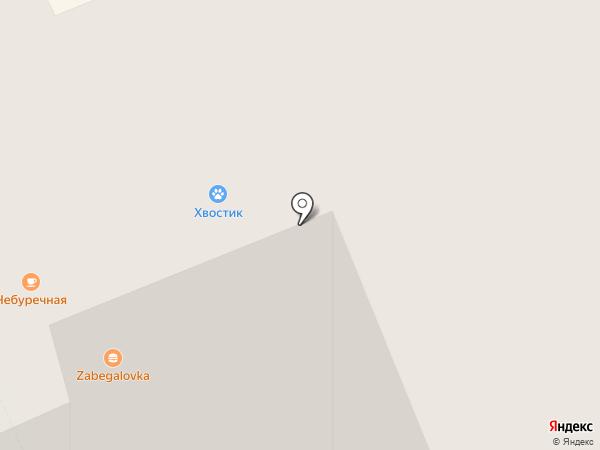 Займ-Экспресс на карте Фрязино