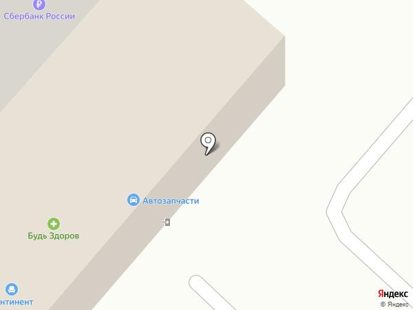 Магазин автозапчастей на карте Фрязино