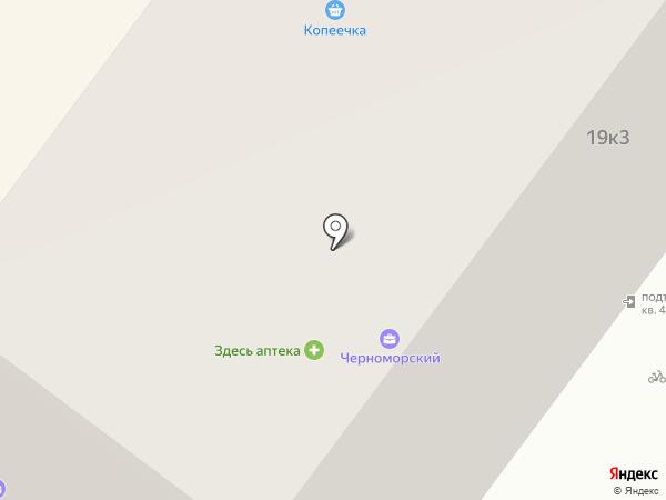 Профремонт на карте Геленджика