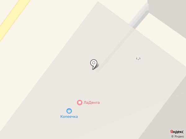 Текстильный дом на карте Геленджика