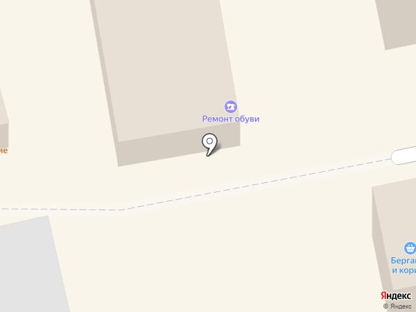 Магазин разливного пива на карте Щёлково