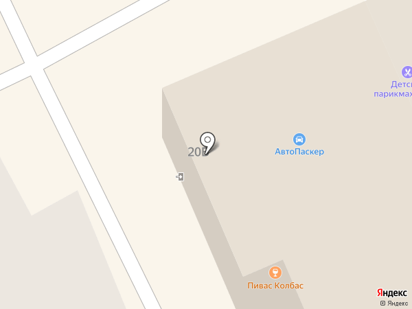 Магазин обуви на карте Фрязино