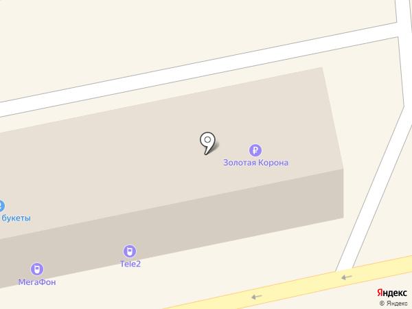 Платежный терминал, Московский кредитный банк, ПАО на карте Щёлково