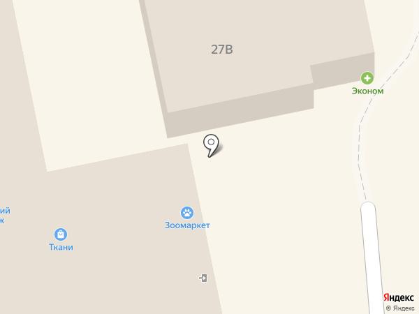 СОЦФАРМ на карте Щёлково