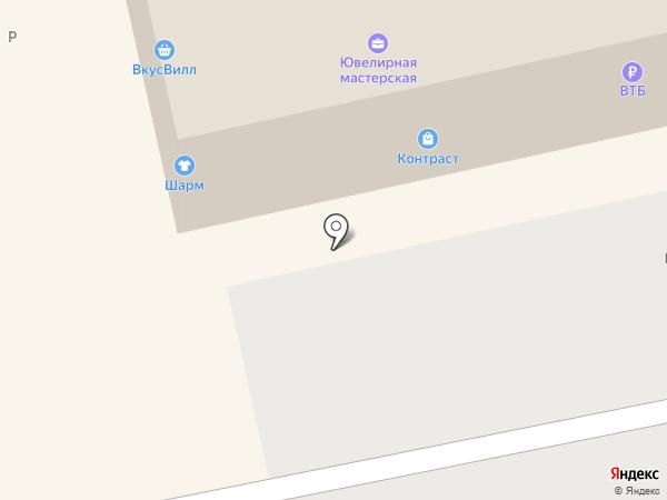 Магазин хозяйственных товаров на карте Щёлково