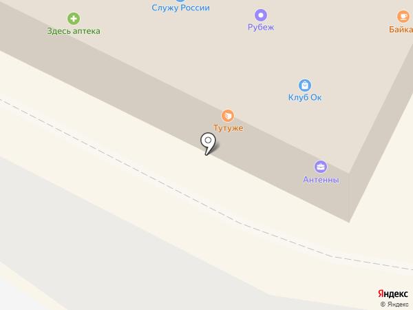 Сушико на карте Щёлково