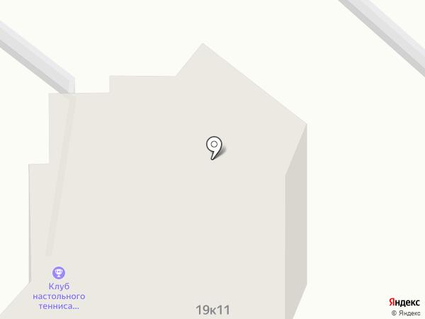 DiAlan на карте Геленджика