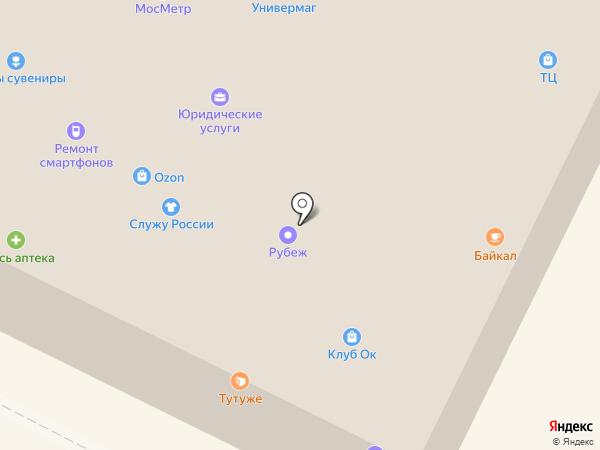 Свой Фонд на карте Щёлково