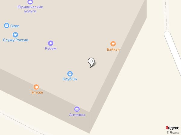 Домашняя выпечка на карте Щёлково