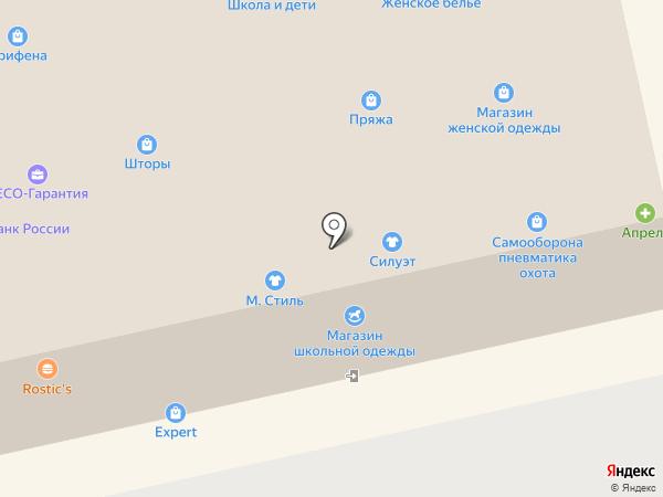 Трифена на карте Щёлково